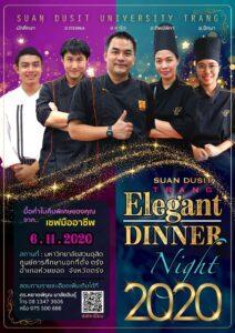 Suan Dusit Trang Elegant Dinner Night 2020