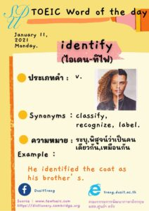 TOEIC word of the day 11 January, 2021
