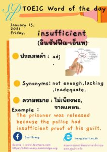 TOEIC word of the day 15 January, 2021