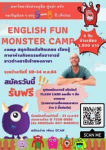 รับสมัครน้อง ๆ อายุ 5-8 ปี เข้าร่วม English Fun monster Camp