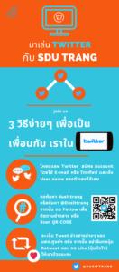 3 วิธีง่ายๆ  เป็นเพื่อนกับเราใน Twitter SDU TRANG